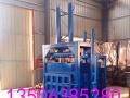 易拉罐液压打包机60吨废金属打包机