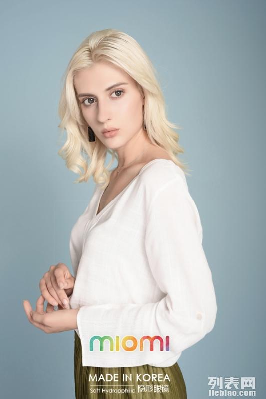女性美瞳时尚一直在升级,米欧米引领新方向