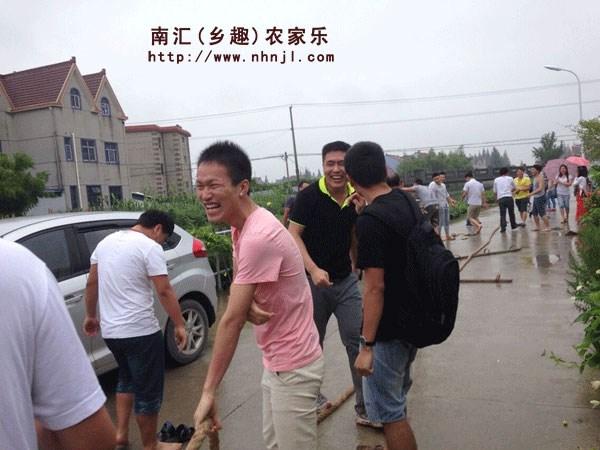 上海农家乐一日游推荐 采草莓钓大鱼 自助烧烤赏桃花