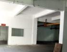 黄江鸡啼岗小面积标准一楼230平方 看中就租