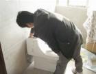 咸阳专业疏通 维修马桶,低价疏通 优质服务