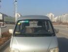 长安商用长安之星2008款 1.0 手动 舒适型 求购一辆面包车