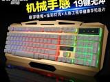 前行者LK002金属彩虹背光键盘机械手感