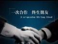 安庆工商注册怎么办理-慧仁财务