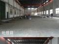 工厂地下车库混凝土地面超耐磨防尘地坪翻新 坚固耐用