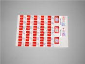 二维码标签厂家直销,广东销量好的防伪标签价位
