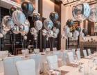 北京求婚气球装饰,派对气球布置,寿宴气球制作