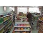 北淮淀乡200平米超市转让
