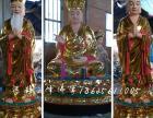 河南云峰佛像厂家供应地藏王菩萨佛像2米 文公道明 寺庙神像