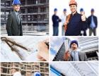 工程实例造价培训 土建造价广联达算量培训