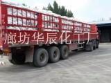 供应北京房山片碱工厂/99%工业级氢氧化钠