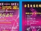 佛山桂城哪里印刷宣传单、名片较便宜(包送货