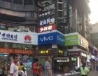 二手永辉超市门口 经营药房 开间10米 租金高高高
