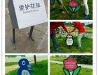 郑州户外标识牌花草提示牌社会主义核心价值观党建标牌