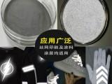 反光革專用高亮高折射反光粉反射粉