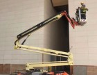 嘉兴15米电动曲臂升降机怎么出租