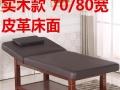 邯郸厂家出售美容床按摩床及美容床床罩四件套等产品