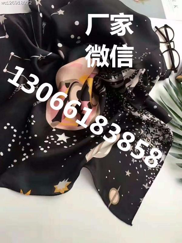 广州原版复刻手表支持货到付款