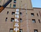 襄阳广告公司发光字加工厂楼顶大字制作