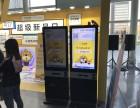 上海出租微信照片打印机立式触摸广告机触摸一体机租赁