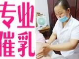 宝山区高级催乳师上海全市24小时上门服务 专业催乳通乳