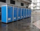 合川移动厕所出租