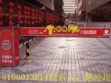 苏州公交车内看板广告苏州电梯广告苏州地铁广告.户外LED