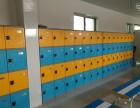 平江易安格ABS塑料更衣柜ABS储物柜ABS澡堂柜厂家