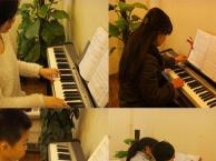 丰台最好的成人钢琴培训 /七年教学品牌/免费试课