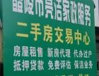 醴泉路凯旋城黄金地段门面 商业街卖场 43平米