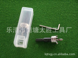 低价供应6542高速钢开孔器/不锈钢开孔器/铁皮开孔器