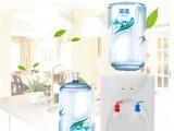 合肥蓝蓝桶装水 订水送饮水机 一小时到家