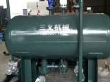 行业知名品牌 成都三义蒸汽回收机