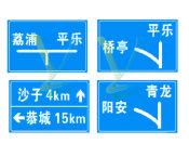 南宁优惠的交通标志牌推荐_柳州标志牌厂家