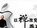 软解苹果全球ID锁机