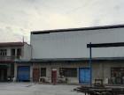 户县草堂工业园 4000平米厂房出租