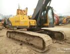 陕西沃尔沃沃尔沃210二手挖掘机