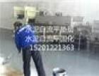 翻新厂房)南彩厂房地面施工公司