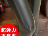 秋季光泽高腰薄款PU皮裤女外穿修身大码弹