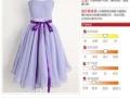 紫色全新伴娘服婚纱礼服低价出租出售