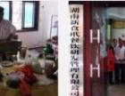 酱板鸭技术培训加盟 家政服务 投资金额 1-5万元