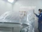建广专业钣金喷漆、免漆凹陷修复 收售二手车