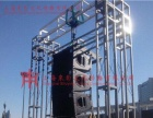 上海演出舞台灯光设备租赁公司