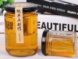 天道盟是一家专业从事蜂蜜罐、蜂蜜包装罐生产与销售的综合型企业