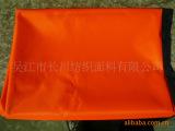 420D涂层长丝牛津荧光防护服工装面料