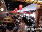 云间新天地,唐宋古街道文化步行街 可重餐饮分割两层坐等收钱