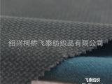 含羊绒 植绒服装 面料 工字花布料  绵绸布料印花帆布  全棉面