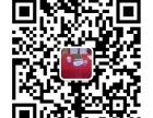 上海期货配资之金桥大通