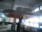 抽风系统专业设计安装于大型商场高空作业排风管设计安装维修