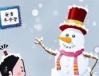 2018南京乐淘安吉梦幻之旅冬令营全新升级!